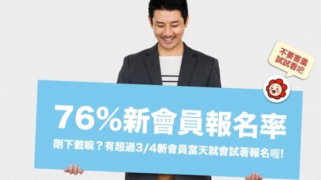 banner_新手指引5